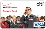 Rebate Debit Card